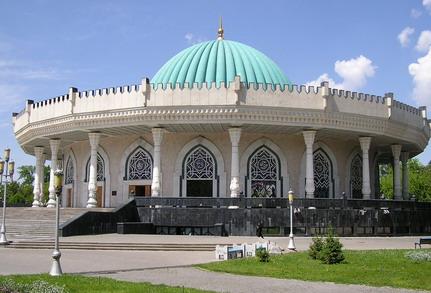 TimurMuseum